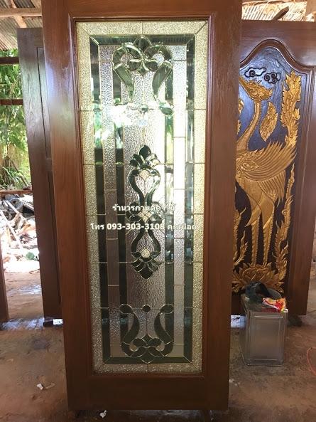 ประตูไม้สักกระจกนิรภัยเต็มบาน ชุด4ชิ้น รหัสAAA167