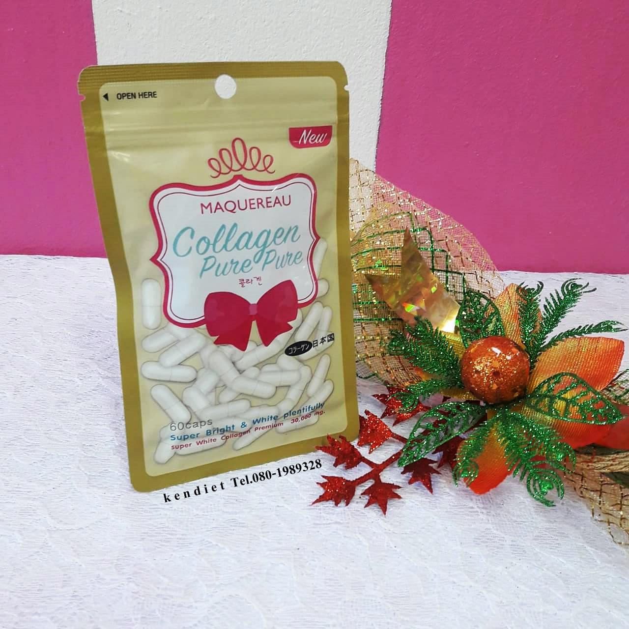 MAQUEREAU Collagen Pure Pure แมคครูล คอลลาเจน เพียว เพียว 170 บาท