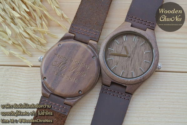 WoodenChroNos นาฬิกาไม้สลักข้อความ นาฬิกาชายสายหนัง WC106-2