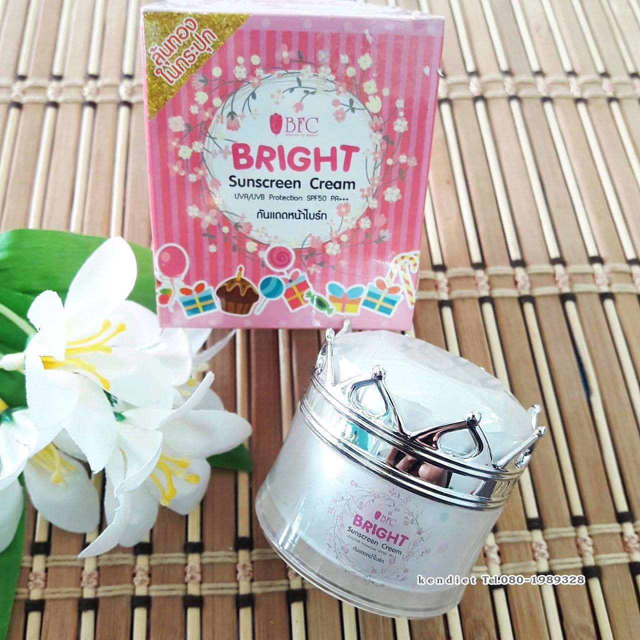 BFC Bright sunscreen Cream ครีมกันแดดหน้าไบร์ทบีเอฟซี ทาปุ๊ป เนียนปั๊ป