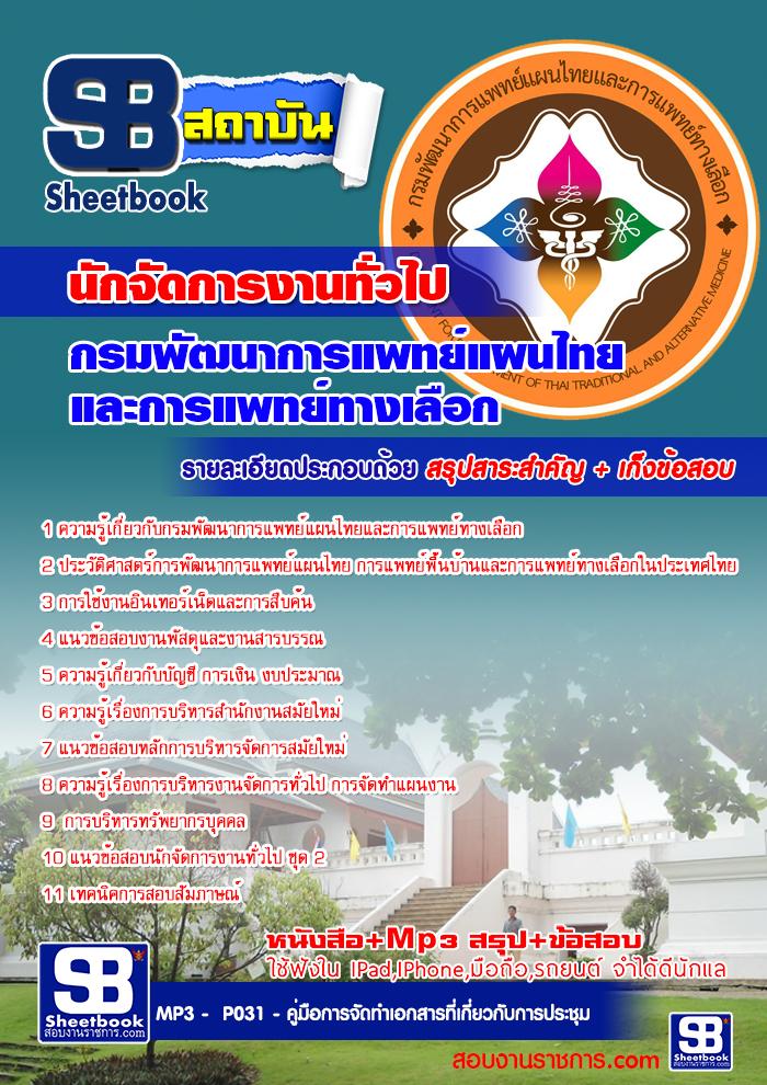 http://fg.lnwfile.com/