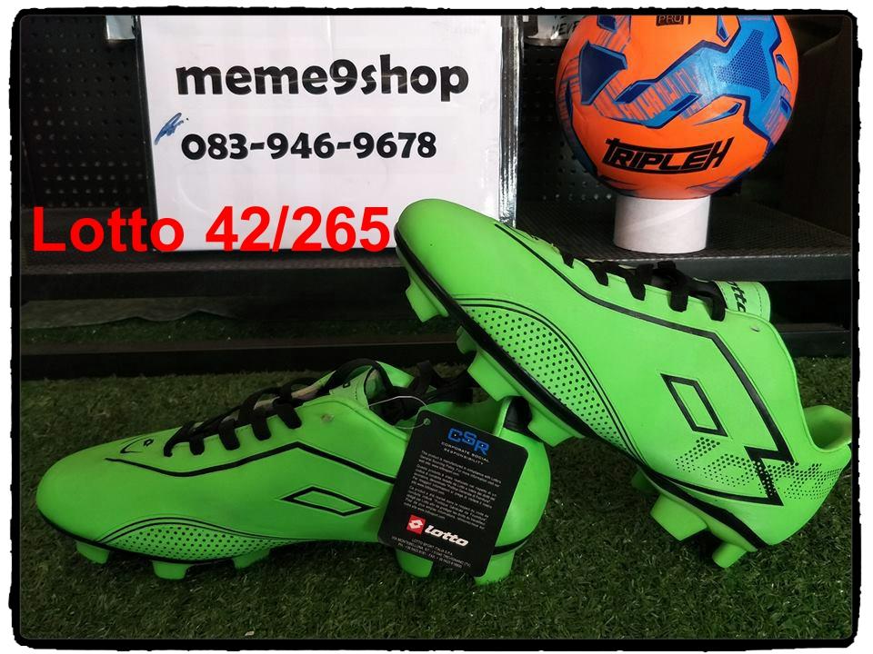รองเท้าฟุตบอล Lotto SIZE 42/265 สัญชาติอิตาลี