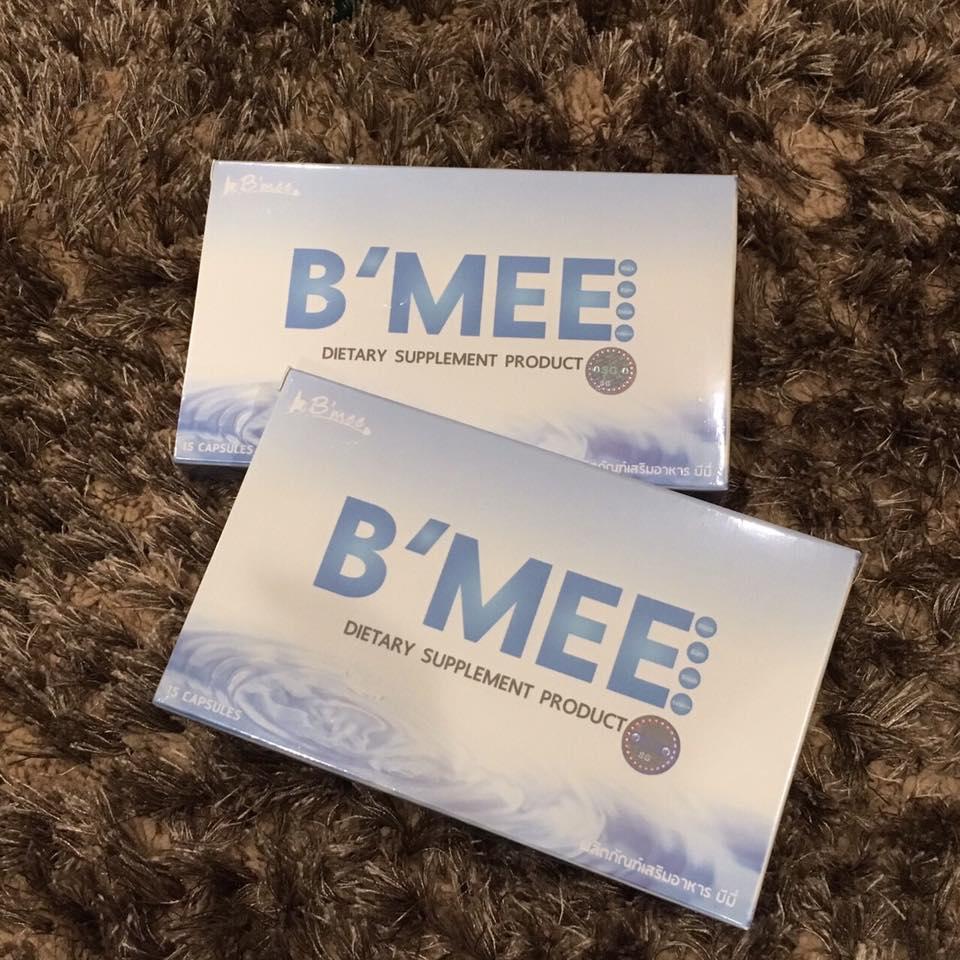 BMee บีมี่ ลดความอ้วน ลดน้ำหนัก เซ็ท 1 เดือน จำนวน 2 กล่อง