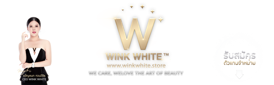 WINK WHITE PANCEA STORE