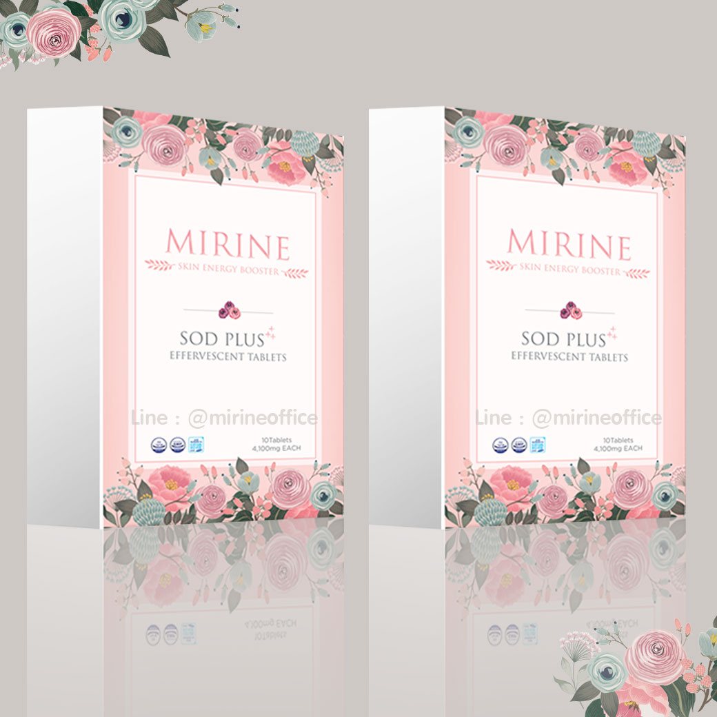 MIRINE SOD PLUS 2 กล่อง