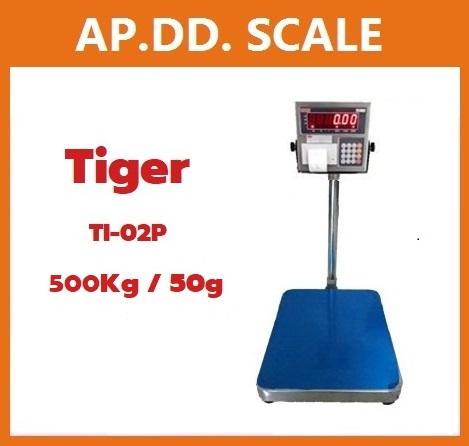 เครื่องชั่งดิจิตอลตั้งพื้นพร้อมพิมพ์ 500 กิโลกรัม ความละเอียด 50 กรัม ขนาดแท่นชั่ง 60*80cm เครื่องชั่งบิ้วอินปริ้นเตอร์ 500โล เครื่องชั่ง built in printer ยี่ห้อ TIGER รุ่น TI-02P-500K