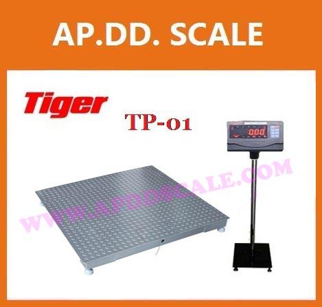 เครื่องชั่งตั้งพื้นขนาดใหญ่2ตัน วามละเอียด0.2kgTP-1010-2000 ยี่ห้อTigerรุ่น TP–01 (ผ่านตรวจ สอบถามเพิ่มเติม)