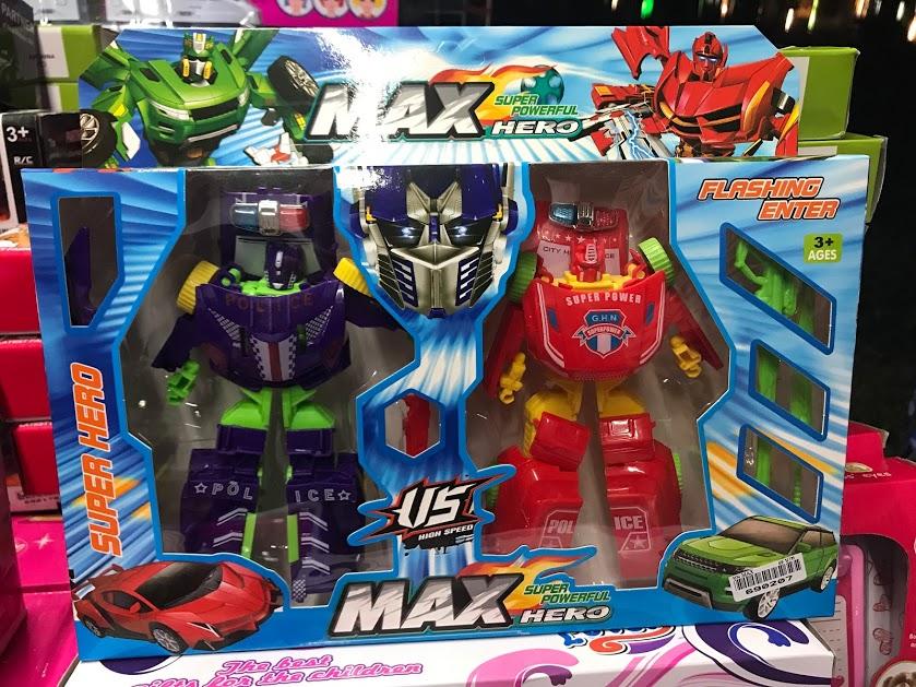 หุ่น MAX
