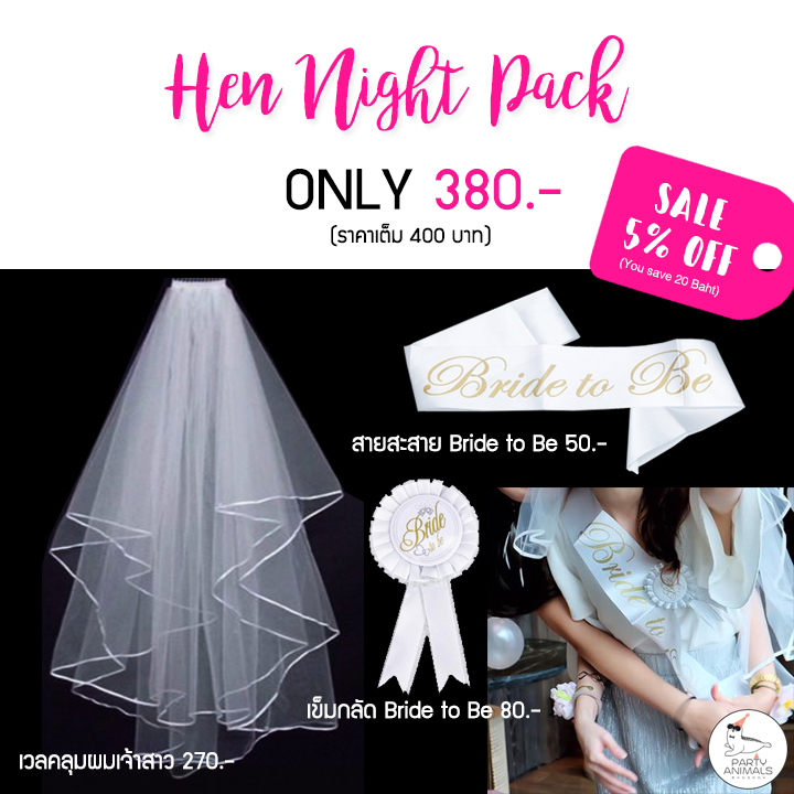 Hen Night Pack 1
