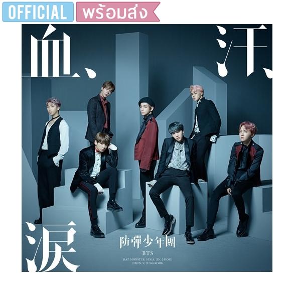 [พร้อมส่ง] BTS - 血、汗、淚 (Blood, Sweat & Tears) Japanese Ver. Album [Type C: CD+PHOTOBOOK]