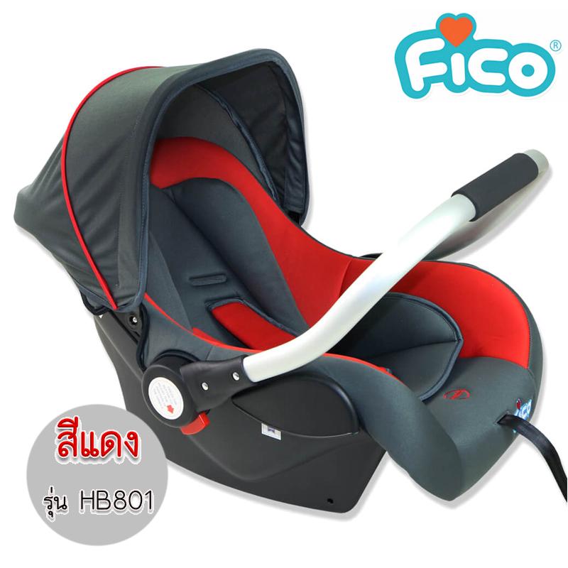 [สีแดง] คาร์ซีท กระเช้า Fico รุ่น HB801 [สำหรับเด็กอายุ 0-15 เดือน]