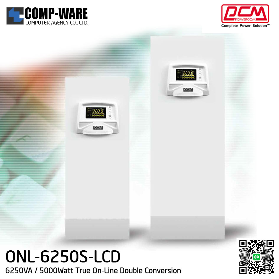 PCM Powercom UPS 6250VA / 5000Watt True On-Line Double Conversion ONL-6250S-LCD (32)