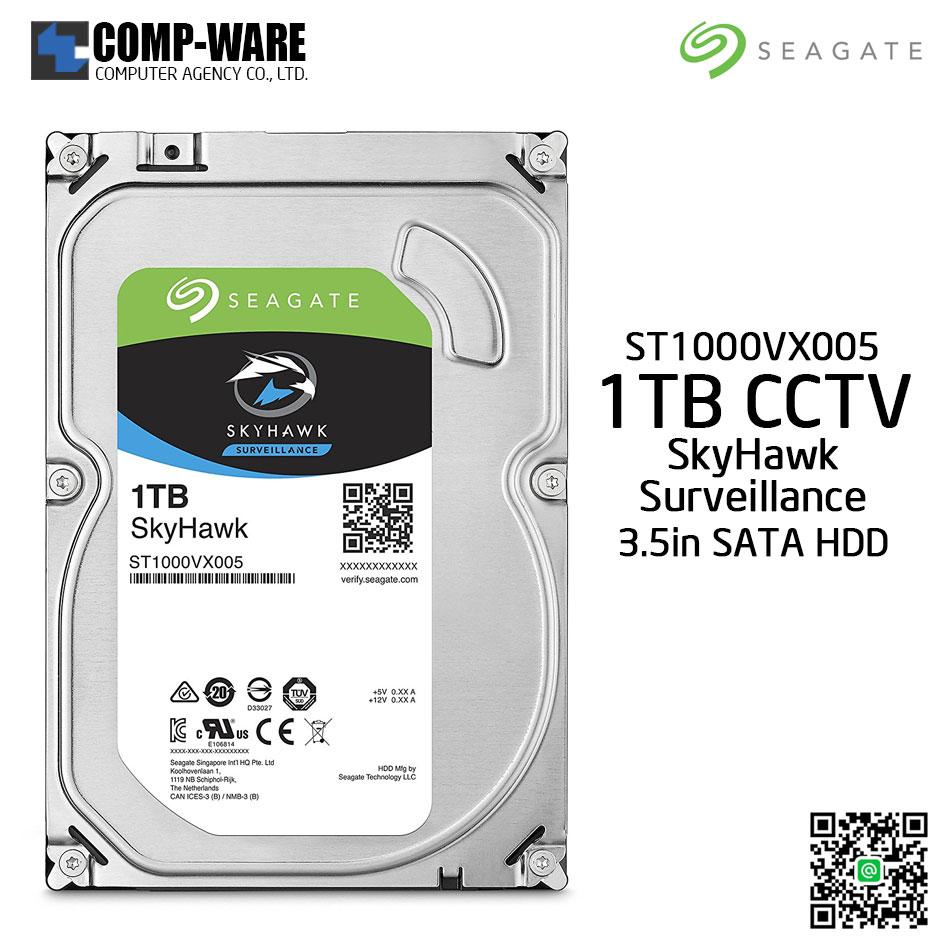 Seagate 1TB SkyHawk Surveillance Hard Drive - SATA 6Gb/s 5900RPM 64MB Cache 3.5-Inch Internal Drive (ST1000VX005)