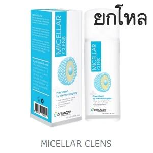 (ยกโหล ราคาส่ง) DERMCOR Micellar Clens 100ml. เดิร์มคอร์ มิซเซลลาร์ เคลนส์ ทำความสะอาดล้ำลึก สำหรับคนเป็นสิว