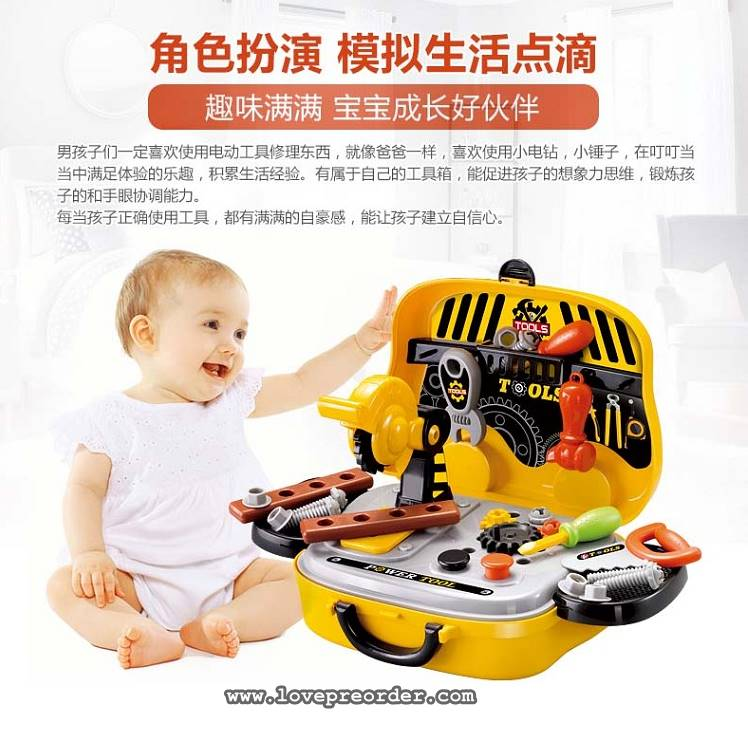 Preorder ของเล่นเด็กนำเข้า ของเล่นเด็กจำลอง ของเล่นเสริมพัฒนา Tools box set กล่องเครื่องมือช่างของลูกน้อย อุปกรณ์ครบ