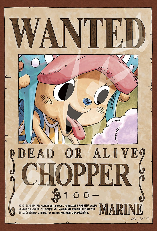 Chopper Wanted - Jigsaw One Piece ของแท้ JP แมวทอง (จิ๊กซอว์วันพีช)