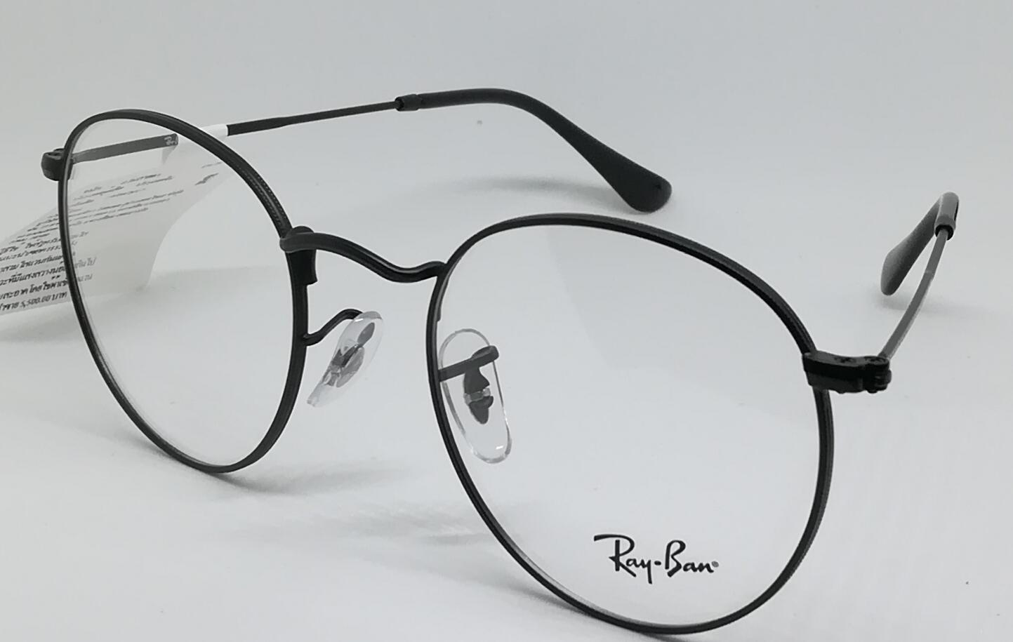 Rayban RX3477V 2503 50