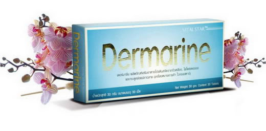 Dermarine เดอร์มารีน 30 แคปซูล