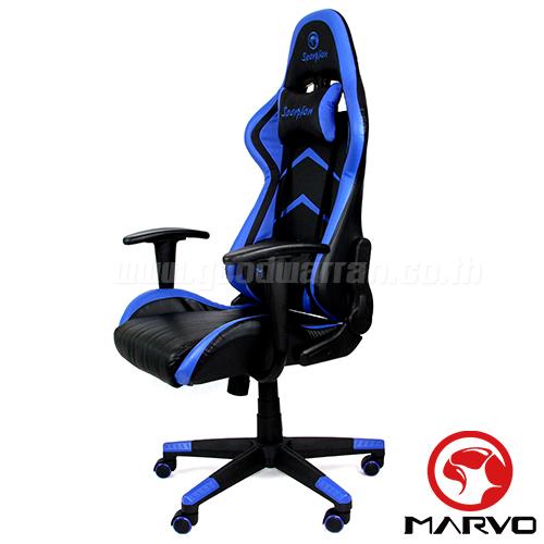 MARVO GAMING CHAIR รุ่น CH-106 เก้าอี้นั่งเล่นเกมส์ สีน้ำเงินดำ