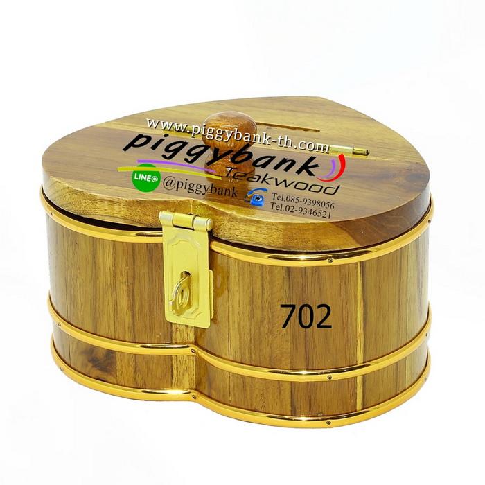 กระปุกออมสิน รูปหัวใจ สายยูคาดทอง - รหัส 702 - ขนาด 7 นิ้ว
