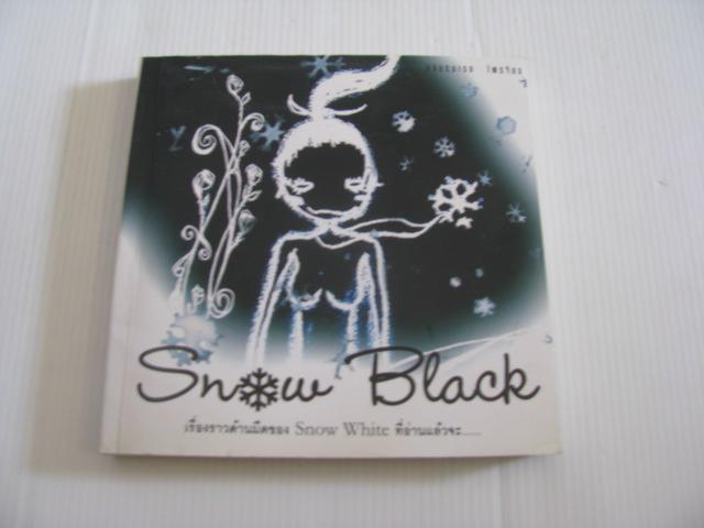 Snow Black นงนฤนารถ ไพรจิตร เขียน