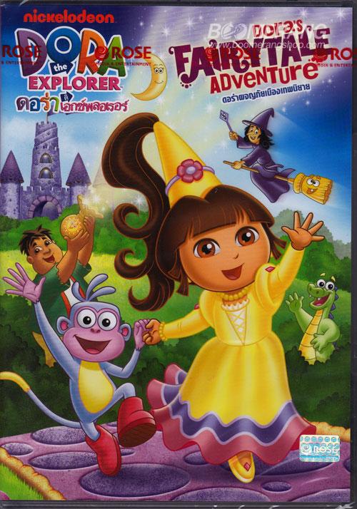 Dora The Explorer: Dora's Fairytale Adventure - ดอร่า ดิ เอกซ์พลอเรอร์ ตอน ดอร่าผจญภัยเมืองเทพนิยาย