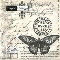 แนพกิ้น Stamp 21513