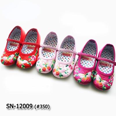 SN12009 รองเท้าจีน (ไซส์ 22-34)