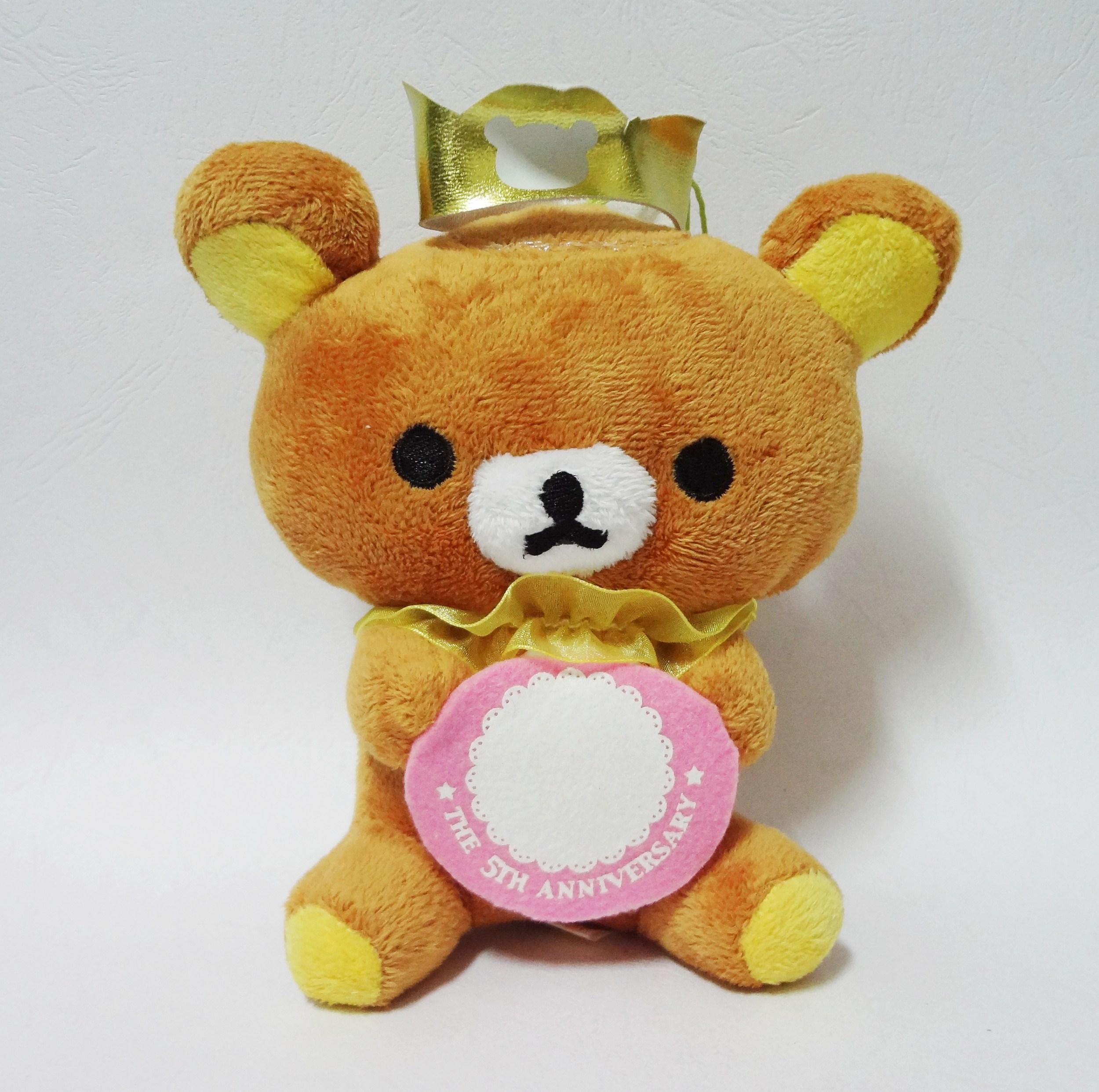 ตุ๊กตา Rilakkuma