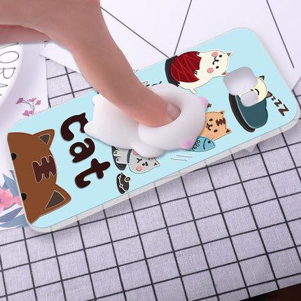 (616-001)เคสมือถือซัมซุง Case Samsung A9 Pro เคสนิ่มหมีน้อยบีบสนุกมันมือ