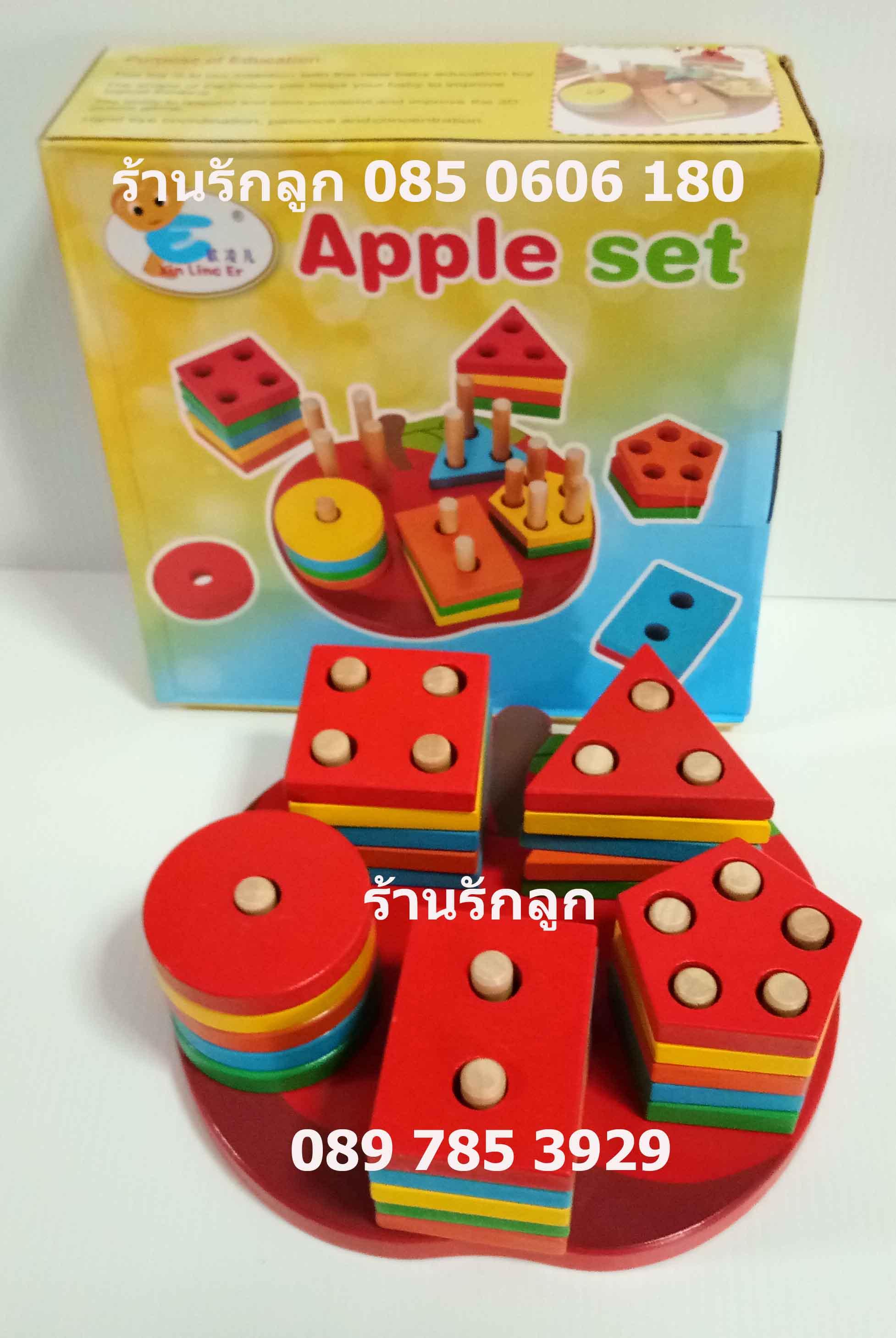 แอปเปิ้ลรูปทรงเรขาสวมหลัก 5 หลัก