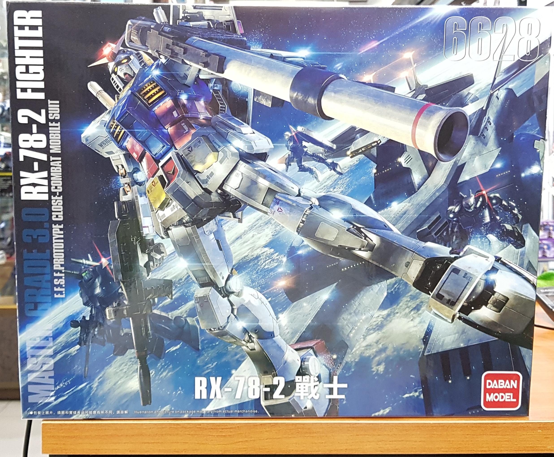 Gundam RX-78-2 Ver 3.0 [Daban] 6628