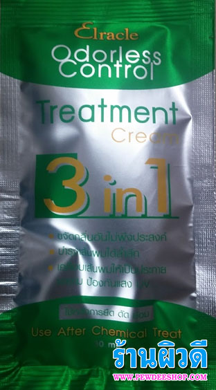 odorless-control-treatment-cream