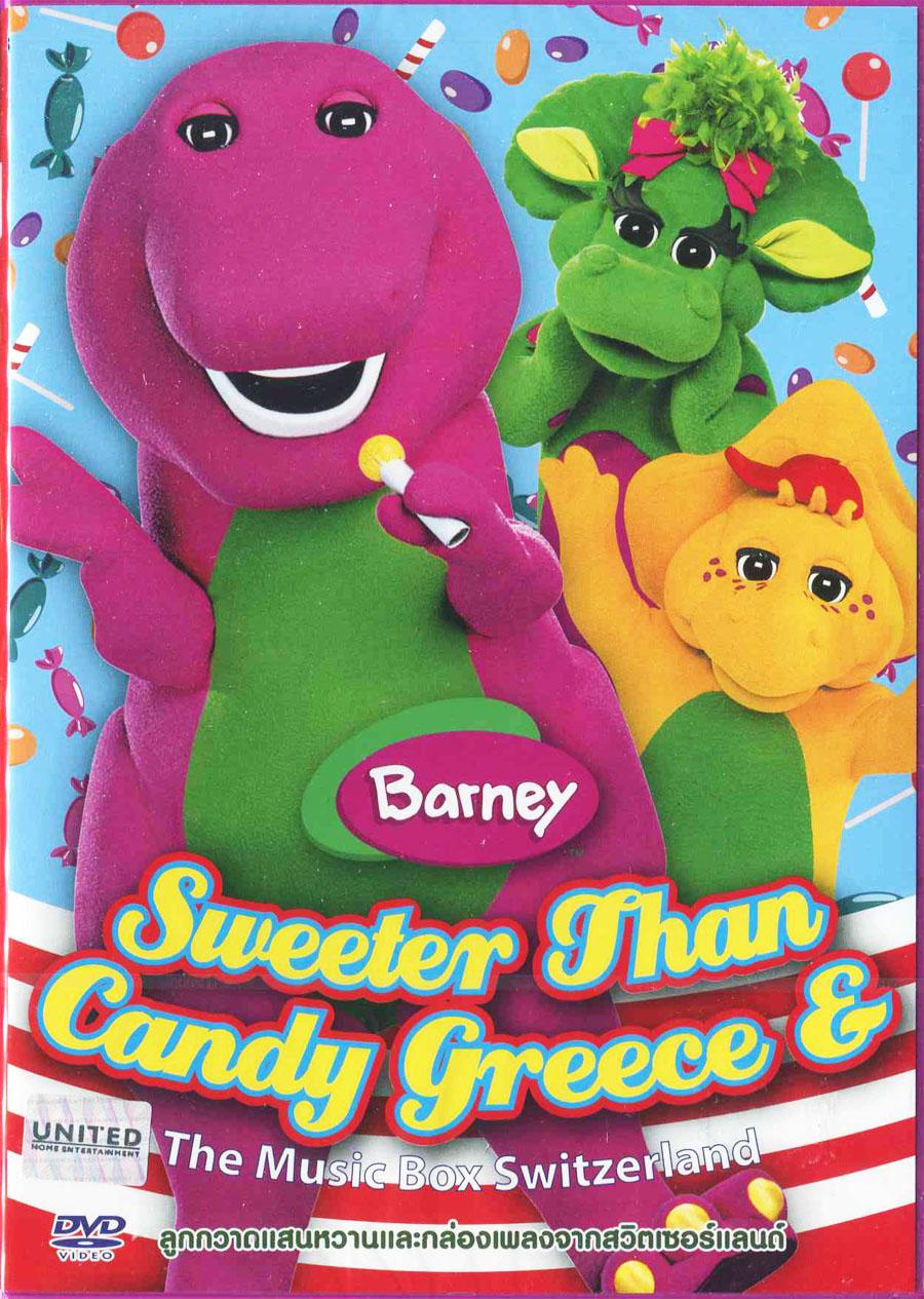 Barney : Sweeter Than Candy Greece & the Music Box Switzerland / บาร์นี ตอน ลูกกวาดแสนหวานและกล่องเพลงจากสวิตเซอร์แลนด์