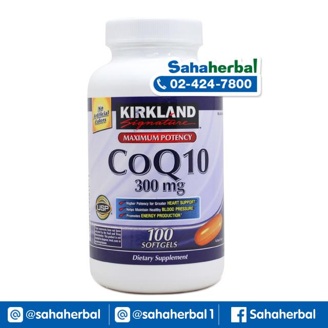 Kirkland CoQ10 300 mg SALE 60-80% ฟรีของแถมทุกรายการ