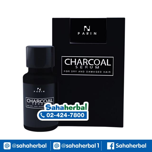 Charcoal Serum PARIN ชาร์โคล เซรั่ม SALE 60-80% ฟรีของแถมทุกรายการ