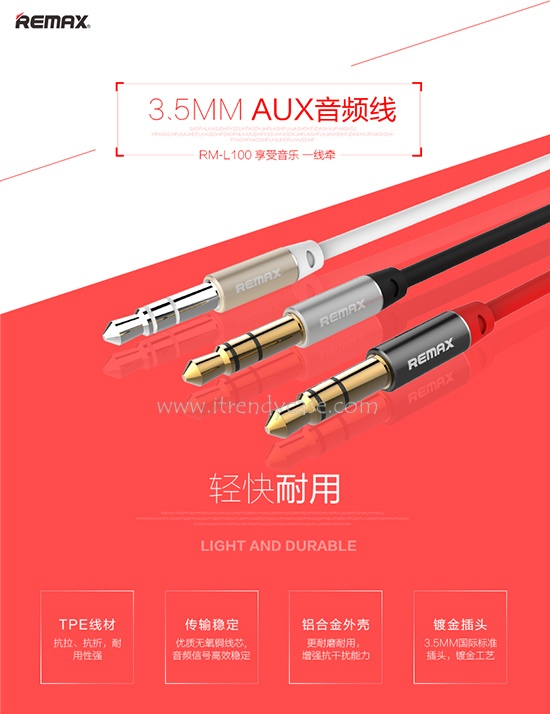 REMAX สาย 3.5 AUX AUDIO Cable (1M, 2M) แท้