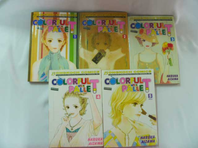 COLORFUL PALLET เล่ม 1-5 (จบ)