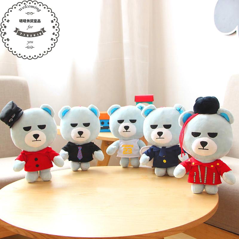 ตุ๊กตา BIGBANG KRUNK VER.2 -ระบุสมาชิก-