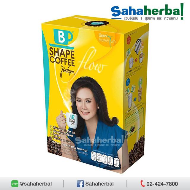 B Shape Coffee Flow By จินตรา กาแฟบีเซฟคอฟฟี่โฟว์ SALE 60-80% ฟรีของแถมทุกรายการ