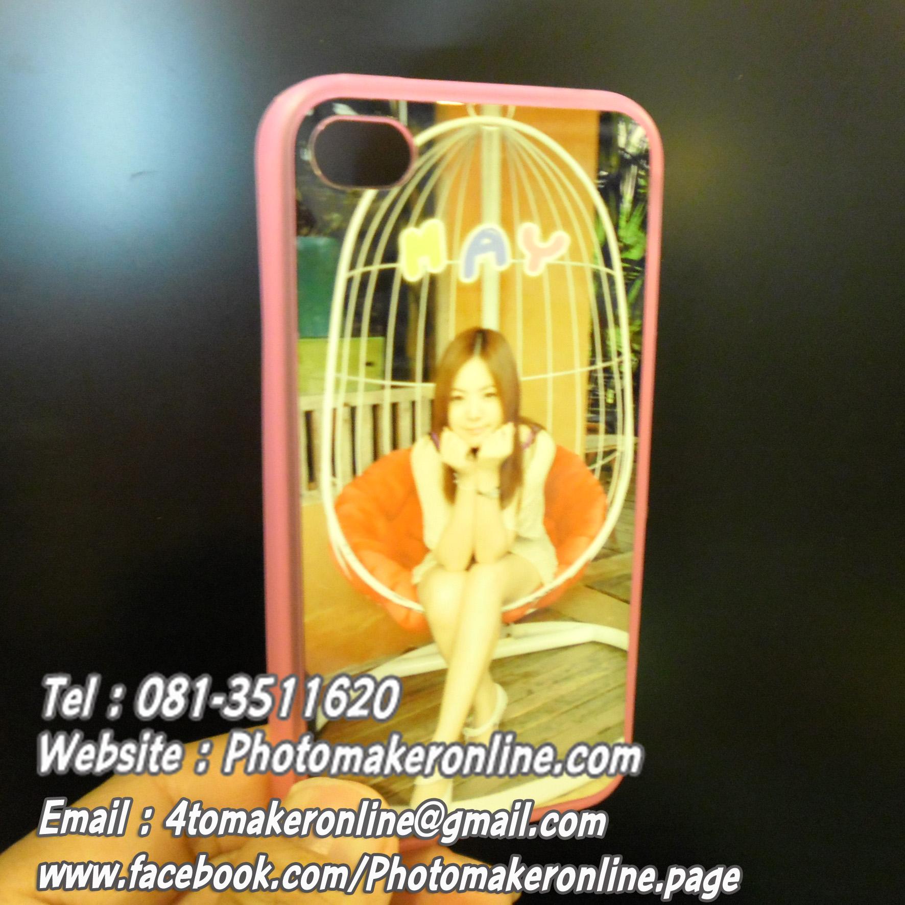 017 สกรีนเคสไอโฟน