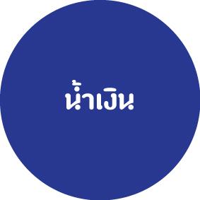 สีน้ำเงิน สามเหลี่ยม100ซม ลูกเสือ