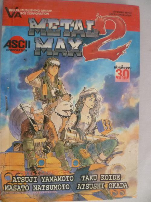 METAL MAX2