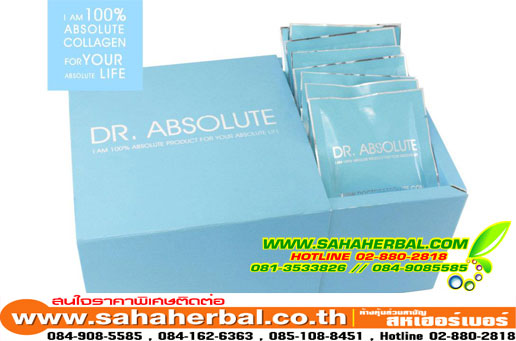 DR Absolute Collagen แอปโซลูด คอลลาเจน SALE 60-80% ฟรีของแถมทุกรายการ