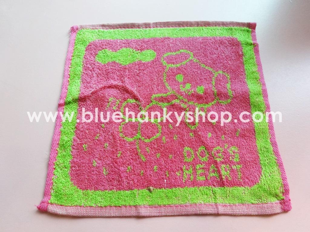 ผ้าขนหนูสีชมพูลาย Dog Heart