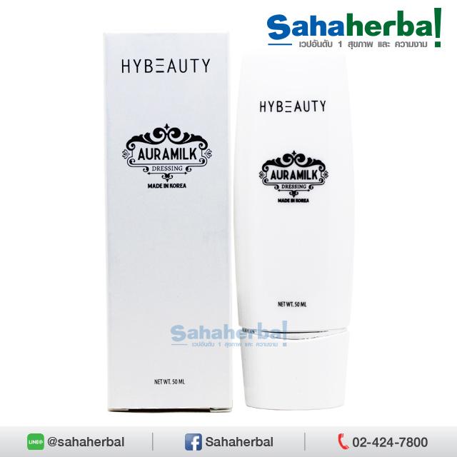 HyBeauty Aura Milk Dressing ไฮบิวตี้ ออร่ามิลล์ เดรซซิ่ง มาร์คหน้าขาว SALE 60-80% ฟรีของแถมทุกรายการ