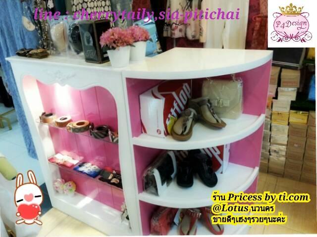 ร้าน Princess by ti.com @Lotus นวนครค่ะ ^^