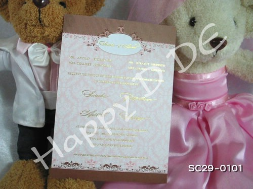 SC29-0101 การ์ดแต่งงานแนะนำ