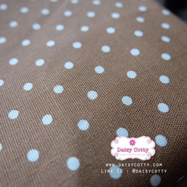ผ้าคอตตอนลินิน 1/4ม.(50x55ซม.) พื้นสีน้ำตาล ลายจุด