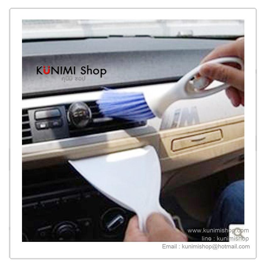 ไม้กวาดพร้อมที่รอง ขนาดเล็ก สำหรับทำความสะอาดกวาดฝุ่นหรือสิ่งสกปรกในที่แคบๆ ในรถยนต์ และที่อื่นๆ